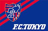 FC東京 VS 大宮アルディージャ