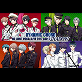 ライブ「DYNAMIC CHORD NO LIMIT VOCAL LIVE 2017」DVD発売記念上映会