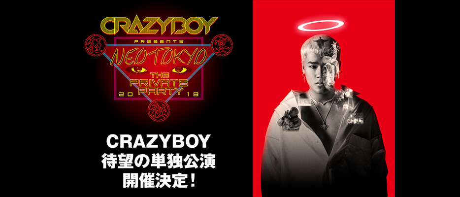 CRAZYBOY presents NEOTOKYO ~THE PRIVATE PARTY 2018~