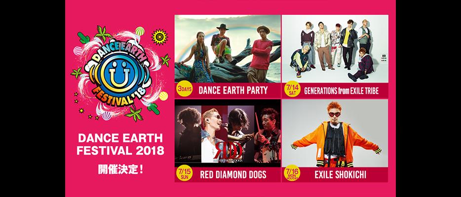DANCE EARTH FESTIVAL 2018