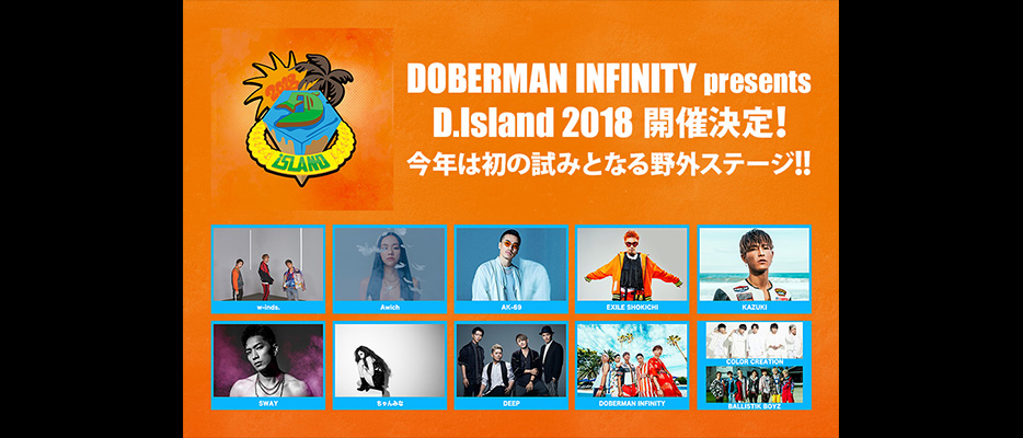 DOBERMAN INFINITY presents D.Island 2018