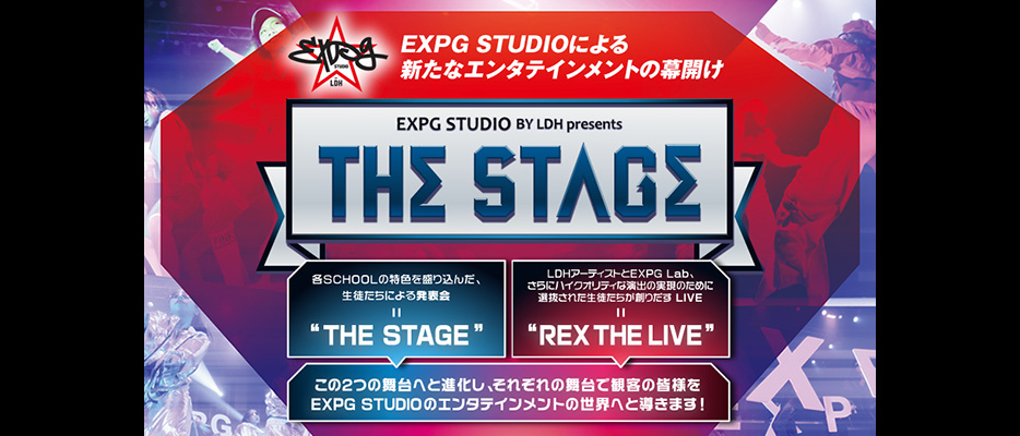 EXPG THE STAGE