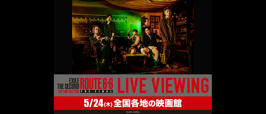 EXILE THE SECOND LIVE VIEWING