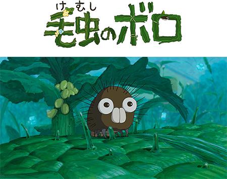 三鷹の森ジブリ美術館|チケット情報・販売・予約は ローチケ ...