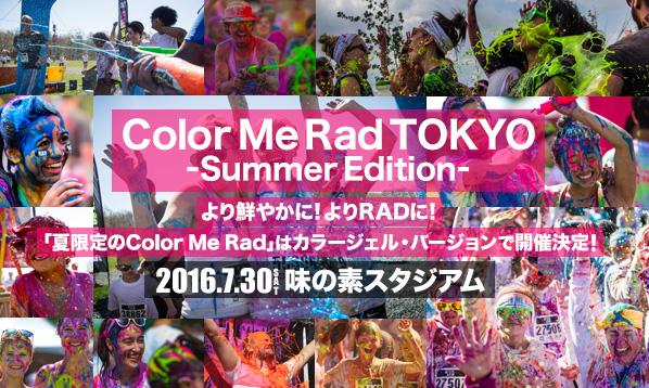Color Me Rad 2016
