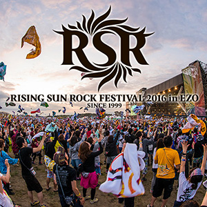 RISING SUN ROCK FESTIVAL 2016 in EZO