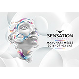 SENSATION<br>‐INNERSPACE‐