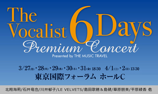 The Vocalist 6Days Premium Concert