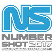NUMBER SHOT 2017
