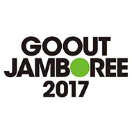 GO OUT JAMBOREE 2017