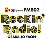 Eggs presents FM802 Rockin'Radio!