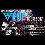 EDP Lab -TOUR 2017-