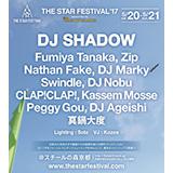 THE STAR FESTIVAL 2017