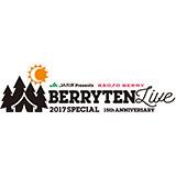 RADIO BERRY ベリテンライブ2017 Special