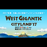 WEST GIGANTIC CITYLAND'17