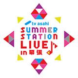 tv asahi SUMMER STATION LIVE in 幕張