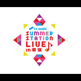 tv asahi SUMMER STATION LIVE in 幕張