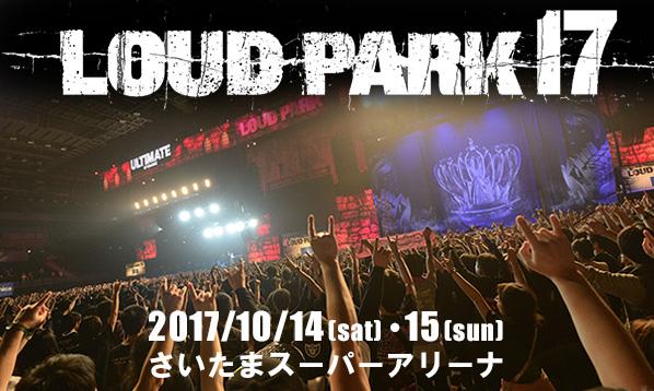メタル・フェス LOUD PARK チケット発売中!