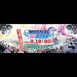 MUSICAL RUSH~MUSIC FES HIROSHIMA 2017~