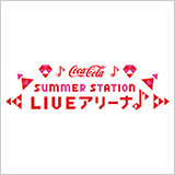 tv asahi SUMMER STATION