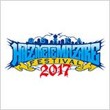 OSAKA HAZIKETEMAZARE FESTIVAL 2017