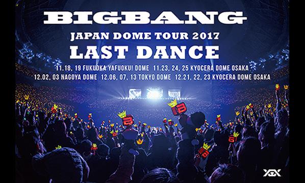 BIGBANG、ジャパンドームツアー決定