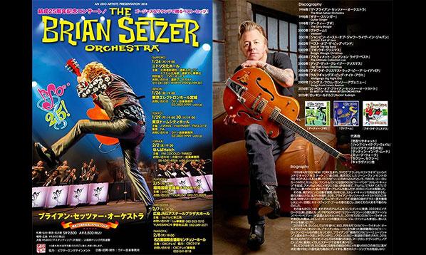 ブライアン・セッツァー・オーケストラ 結成25周年ツアー