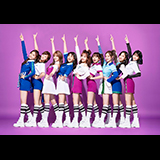 【HMV限定特典】 TWICE 待望のJAPAN 1st SINGLE『One More Time』 10/18リリース