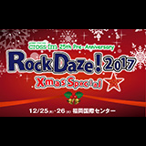 RockDaze! 2017 Xmas Special