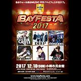 BAYFESTA 2017