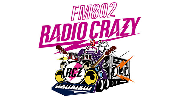 RADIO CRAZY 2017開催!抽選先行受付中!