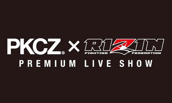 PKCZ®×RIZIN コラボイベント開催!