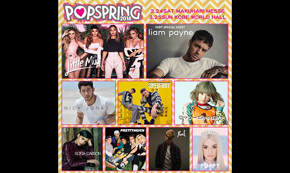 POPSPRING2018 3/24・25開催!チケット発売中!