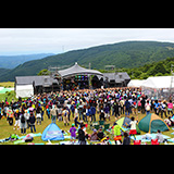 KESEN ROCK FESTIVAL'18