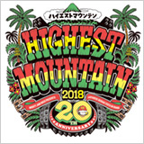 HIGHEST MOUNTAIN 2018