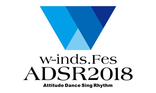 w-inds. Fes ADSR 2018 7/7(土)開催!