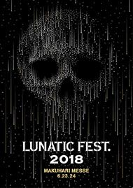 LUNATIC FEST.2018
