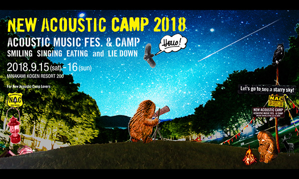 New Acoustic Camp 先行5/27(日)まで!