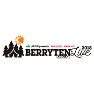 RADIO BERRY ベリテンライブ2018 Special