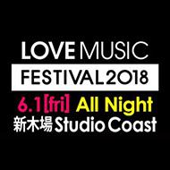 LOVE MUSIC FESTIVAL 2018