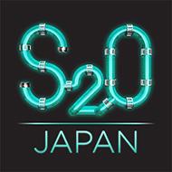 S2O JAPAN SONGKRAN MUSIC FESTIVAL