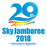 Sky Jamboree 2018