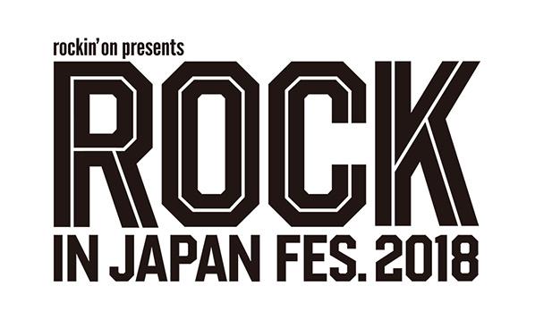 ROCK IN JAPAN FESTIVAL 発売中