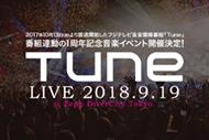 Tune Live 2018