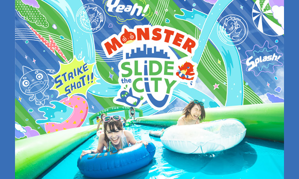 MONSTER Slide the City
