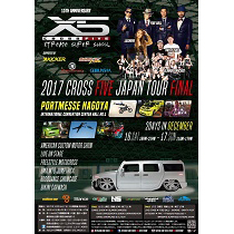CROSS FIVE vol,54 2017 JAPAN TOUR FINAL