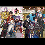 刀剣乱舞-ONLINE- × THE GUEST cafe&diner