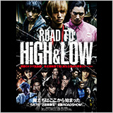 「ROAD TO HiGH&LOW」舞台挨拶