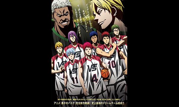 「劇場版 黒子のバスケ LAST GAME」舞台挨拶付き上映会
