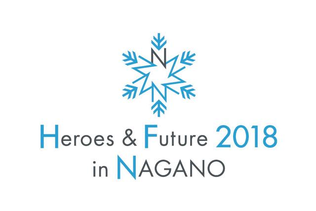 Heroes & Future 2018 in NAGANO